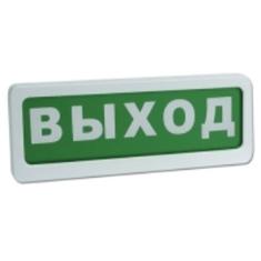 Блик-С-24 «выход»