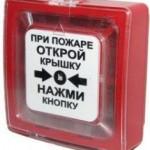 ИПР-513-10