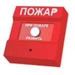 ИПР-513-3 исп. 01